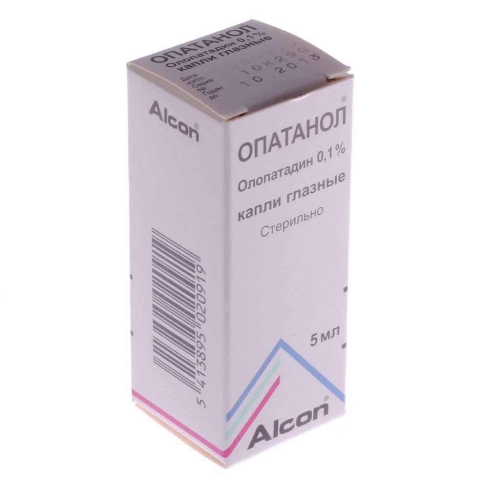 Опатанол (капли глазные): инструкция по применению, аналоги и отзывы, цены в аптеках россии