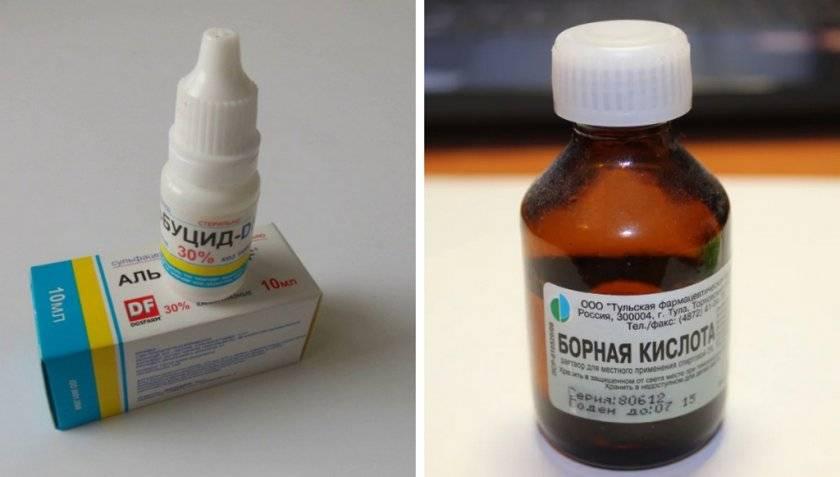 Борная кислота для глаз. способы промывания глаз раствором борной кислоты раствор борной кислоты для глаз инструкция