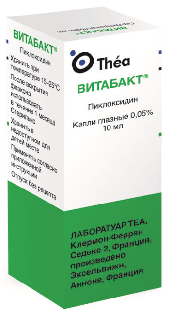Глазные капли пиклоксидин инструкция по применению цена - медицинский справочник