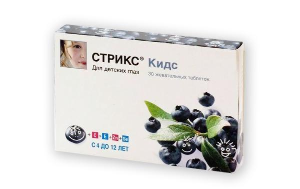 """Аналоги """"витрум вижн форте"""" и vitrum vision: сравнение составов витаминов, российские и зарубежные заменители, а также препараты, которые дешевле"""