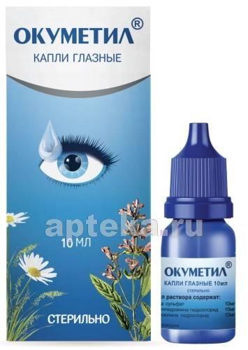Визин: дешевые аналоги и заменители, цены на российские и иностранные препараты в каплях