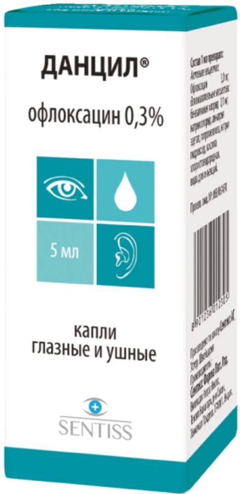 31 аналог лекарства данцил