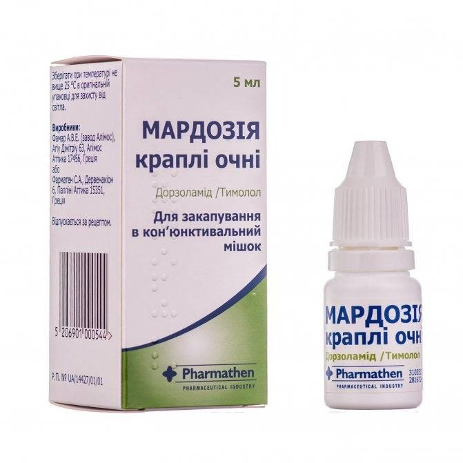 Твои-отзывы.ru - «косопт» (глазные капли): цена, инструкция по применению, аналоги и отзывы