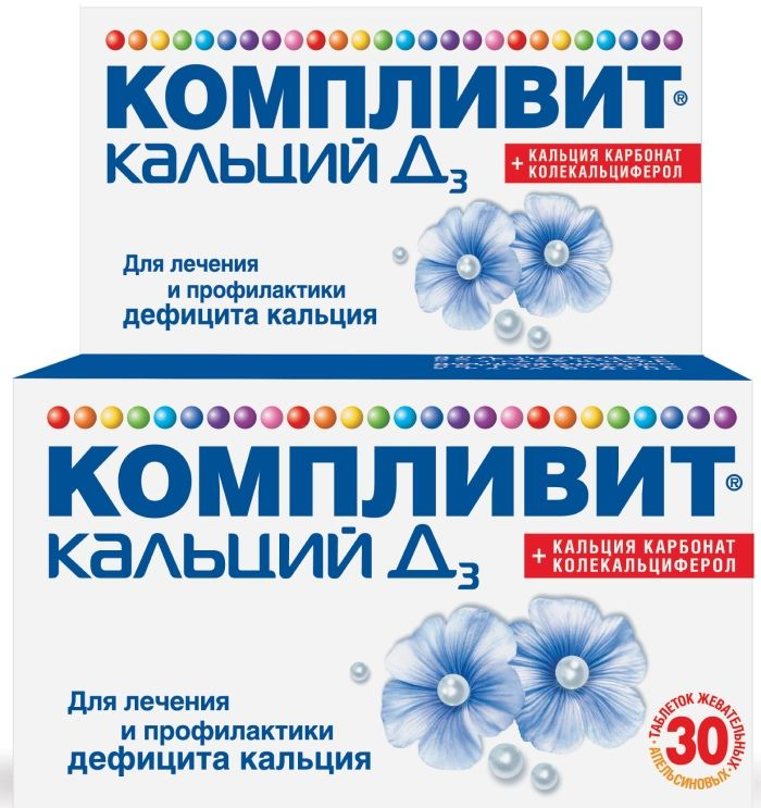 Компливит офтальмо аналоги - medcentre24.ru - справочник лекарств, отзывы о клиниках и врачах, запись на прием онлайн