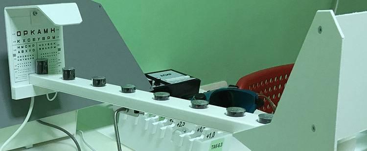 Аппарат для тренировки аккомодации ручеек, так-6.0, так-6.2, так-6.3