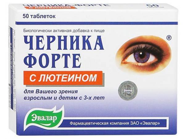 Витаминные капли для глаз: преимущества и эффективность, список препаратов для улучшения зрения детей и после 50 лет