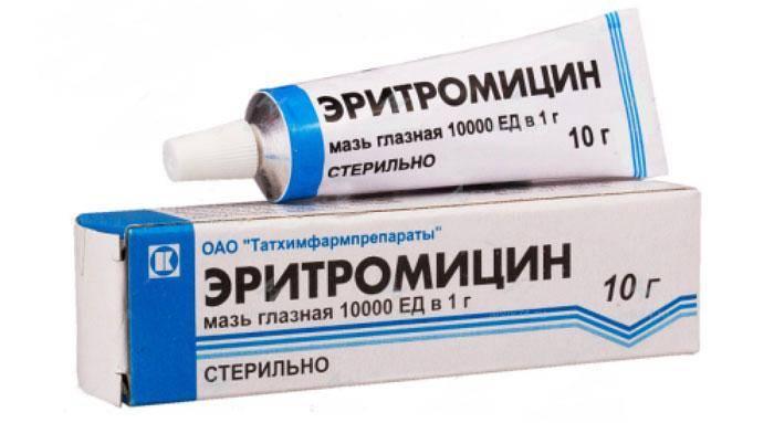 Левомицетиновая мазь — инструкция по применению. для борьбы с бактериальной инфекцией