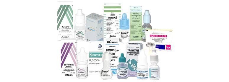 Глазные капли от глаукомы и катаракты - список эффективных препаратов для лечения и профилактики болезней глаз