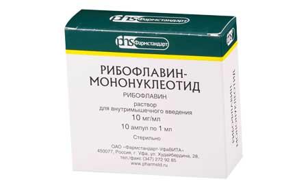 Рибофлавин: особенности применения капель для глаз и цена