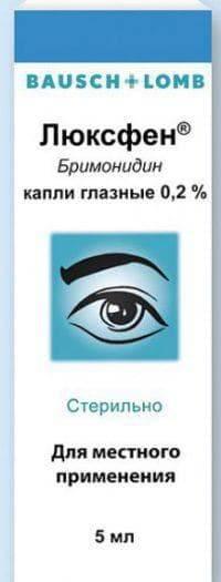 Инструкция как применять глазные капли люксфен