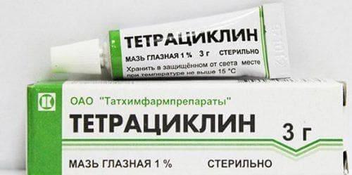Мазь для глаз от воспаления и покраснения: список эффективных препаратов
