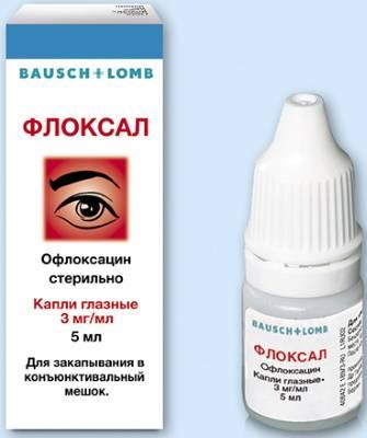 Наклоф капли глазные 5 мл - инструкция по применению, формы выпуска, аналоги лекарства для лечения конъюнктивита, катаракты, травмы глаз у взрослых, детей и при беременности и отзывы