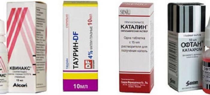 Глазные капли от катаракты: какие лучше, список самых эффективных препаратов, цены, инструкции
