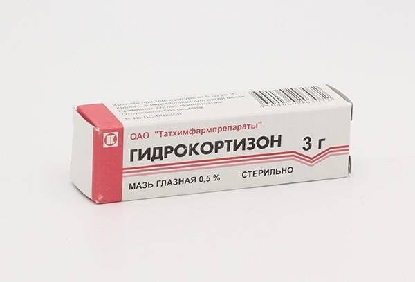 Глазные капли гидрокортизон: инструкция по применению oculistic.ru глазные капли гидрокортизон: инструкция по применению