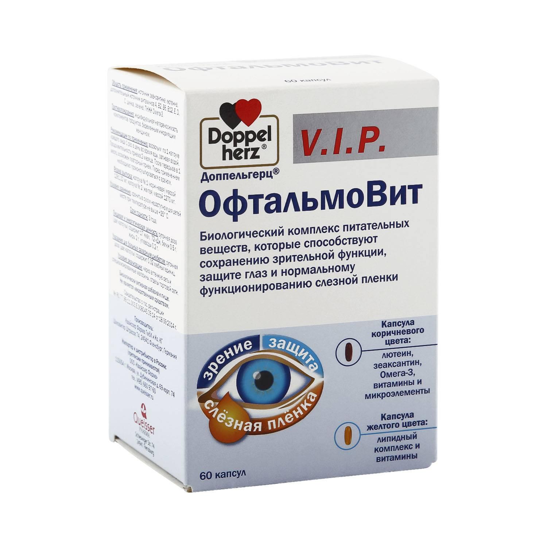 Витамины для глаз доппельгерц