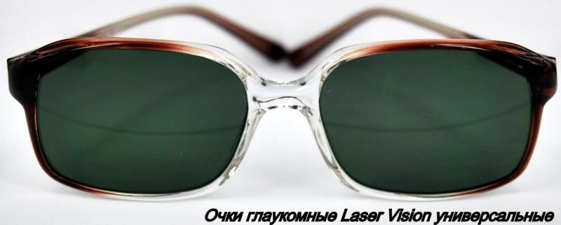 Очки-тренажеры для глаз лазер вижн (laser vision): инструкция по применению, цена, отзывы, где купить