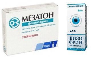 Аналоги и заменители препарата мезатон, описания и цены в аптеках - я здоров
