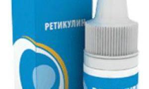 Ретикулин капли для глаз: инструкция, аналоги, цена, отзывы