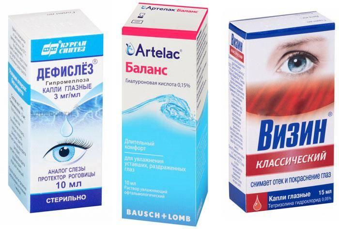 Слезин – отзывы про глазные капли, инструкция по применению
