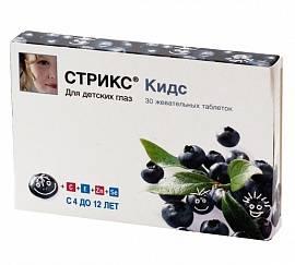 Чем заменить витамины стрикс форте - мед портал tvoiamedkarta.ru