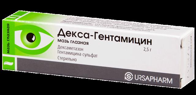 Гентамициновая мазь 0.1%, gentamicin ungventum 0.1% — инструкция по применению лекарства, отзывы, описание, цена
