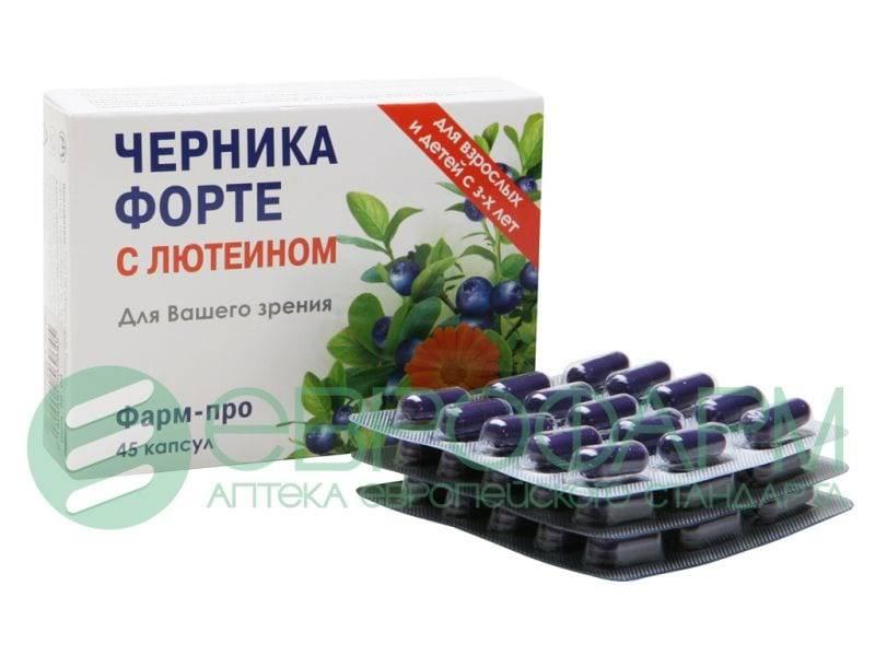 Чем заменить витамины черника форте - мед портал tvoiamedkarta.ru