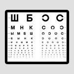 Постановление правительства рф n 1604 «о перечнях медицинских противопоказаний к управлению транспортным средством»