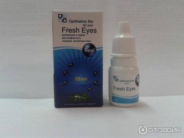 Офтальмикс капли глазные инструкция цена отзывы