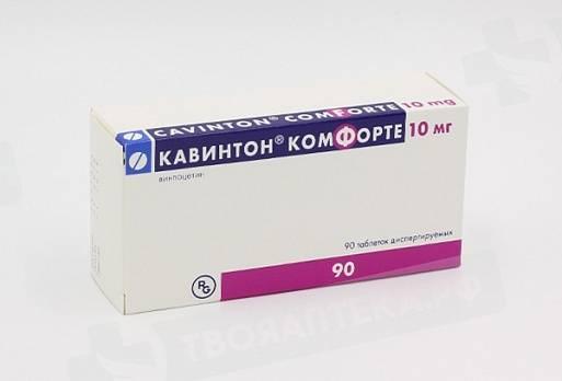 Аналоги кавинтон в таблетках и ампулах, что лучше?