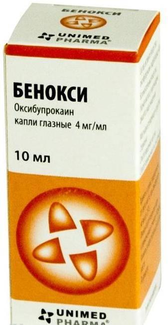 Оксибупрокаин капли глазные - инструкция, цена, отзывы