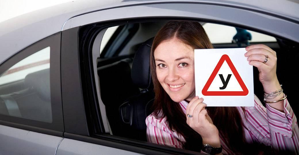 Можно ли водить авто с одним глазом