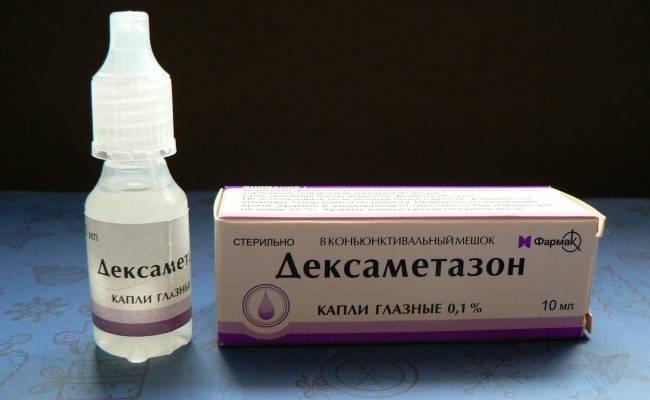 Глазные капли инокаин: инструкция по применению, аналоги препарата с новокаином