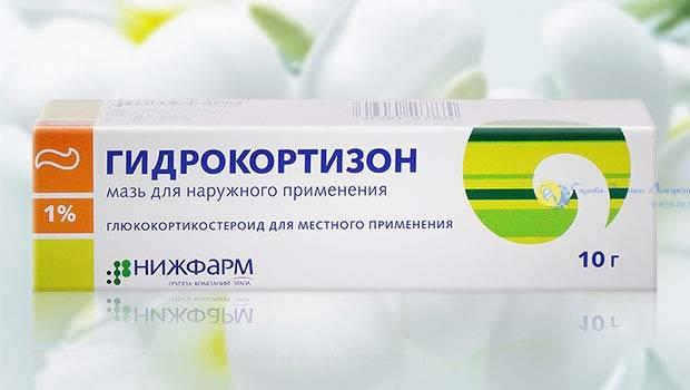 Популярные мази для лечения ячменя