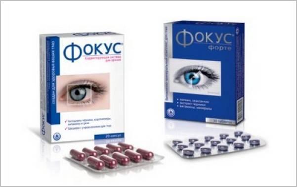Витамины для глаз фокус форте: инструкция по применению oculistic.ru витамины для глаз фокус форте: инструкция по применению