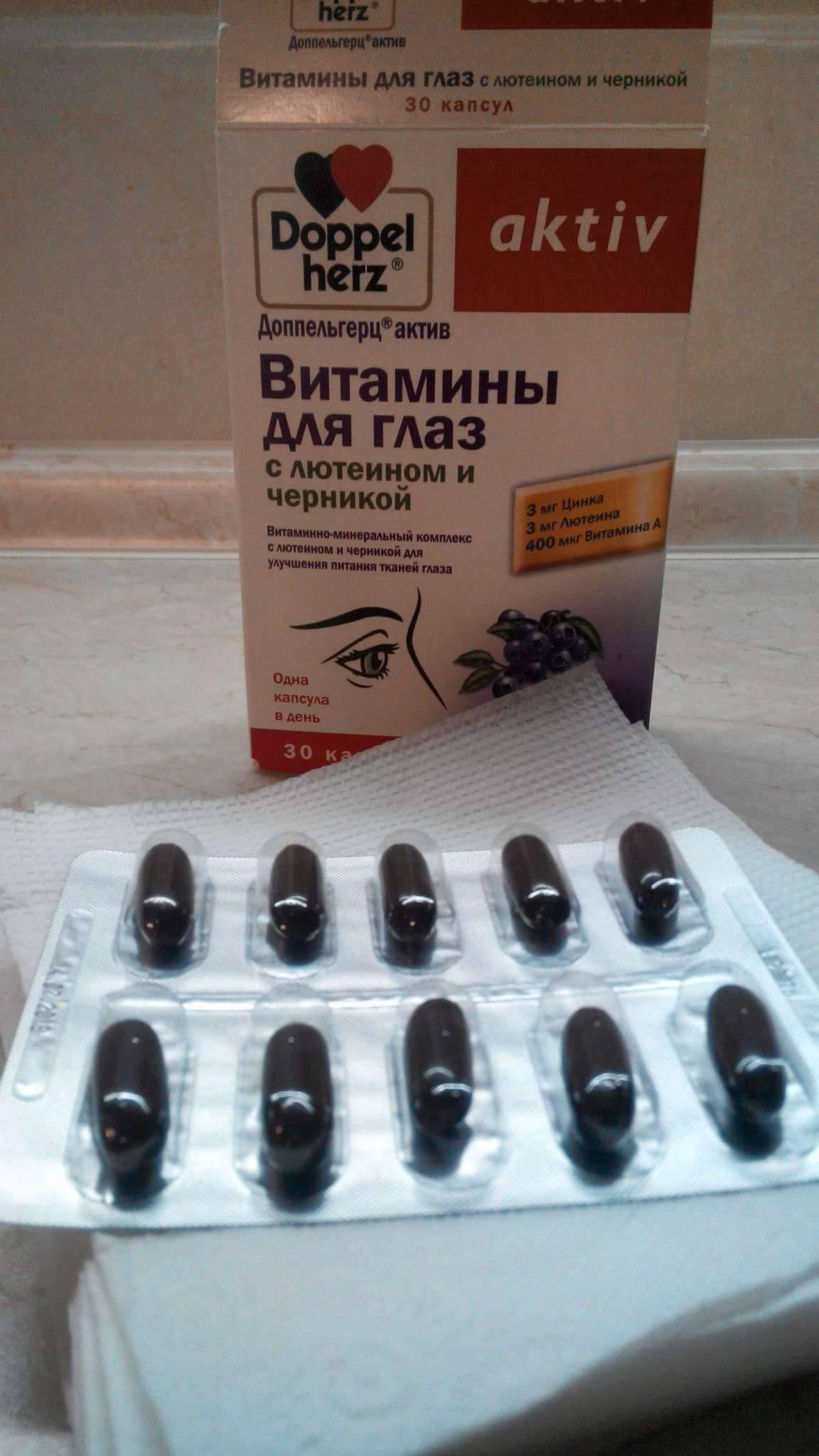 Офтальмовит доппельгерц: инструкция, отзывы, аналоги, цена в аптеках - медицинский портал medcentre24.ru