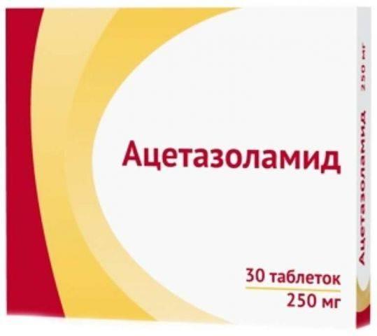 Ацетазоламид, acetazolamide - инструкция по применению лекарства, отзывы, описание, цена