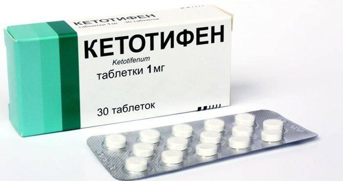 Аналоги и заменители препарата кетотифен, описания и цены в аптеках