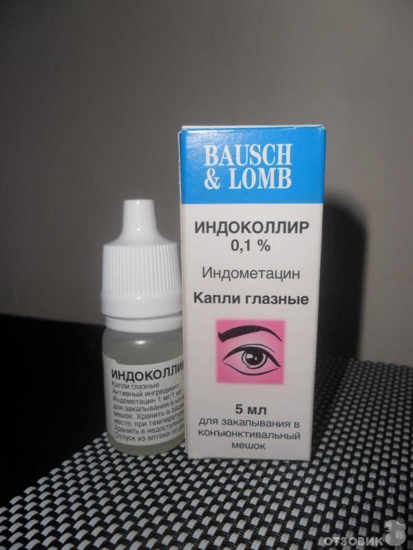Капли в глаза от покраснения и воспаления – список недорогих, эффективных препаратов для взрослых и детей (с антибиотиком, против вирусов и аллергии)