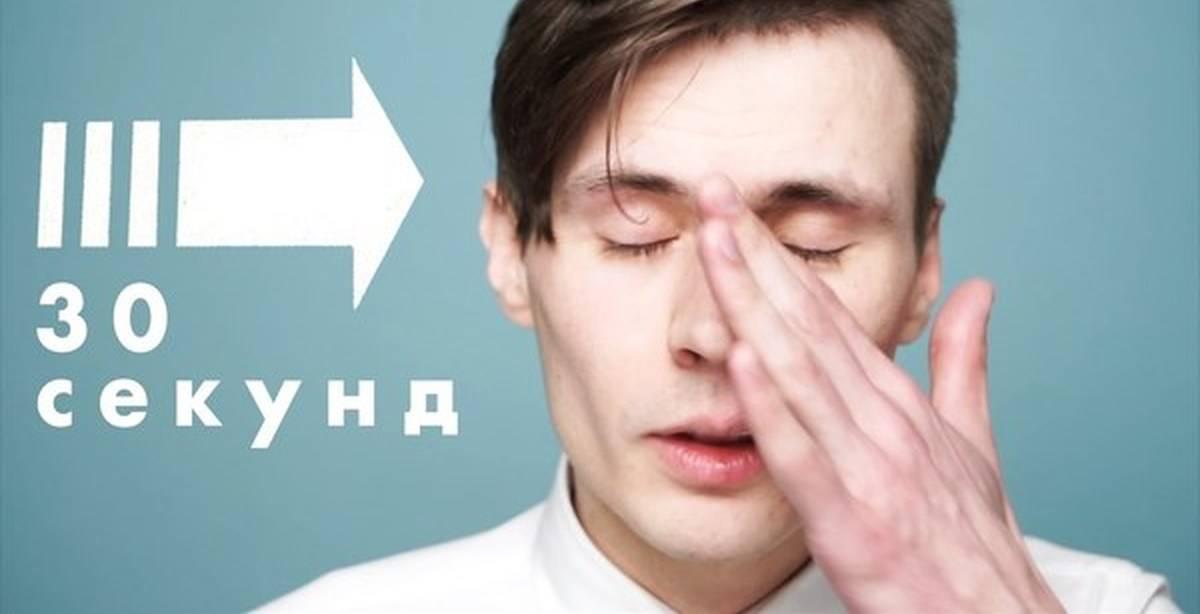 Как можно специально и быстро заплакать в нужный момент: средства и методы, применяемые для появления слез
