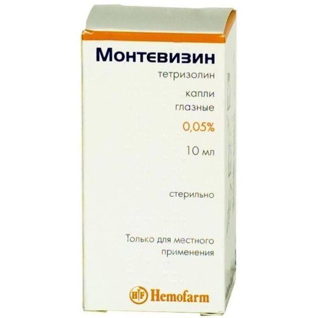 Монтевизин: инструкция, отзывы, аналоги, цена в аптеках - медицинский портал medcentre24.ru