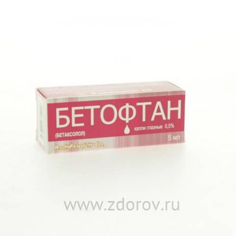 Бетофтан - глазные капли: инструкция по применению, аналоги