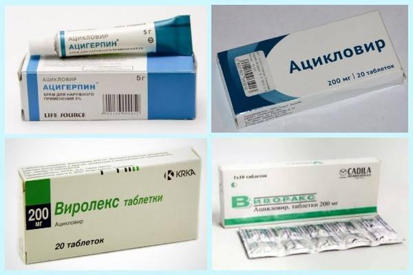 Инструкция, аналоги и отзывы к таблеткам ацикловир