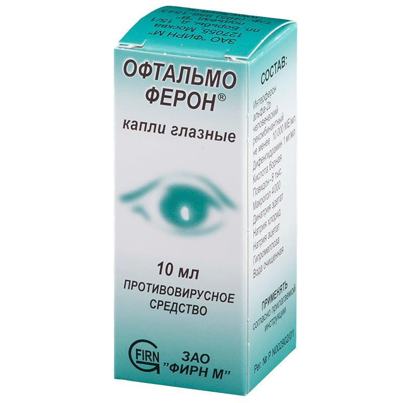 Идем в аптеку: какие противовирусные глазные капли наиболее эффективны