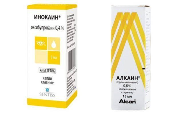 Алкаин - глазные капли, инструкция по применению, проксиметакаин, аналоги