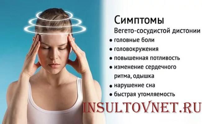 Нервный тик (дёргается глаз): основные причины и методы избавления