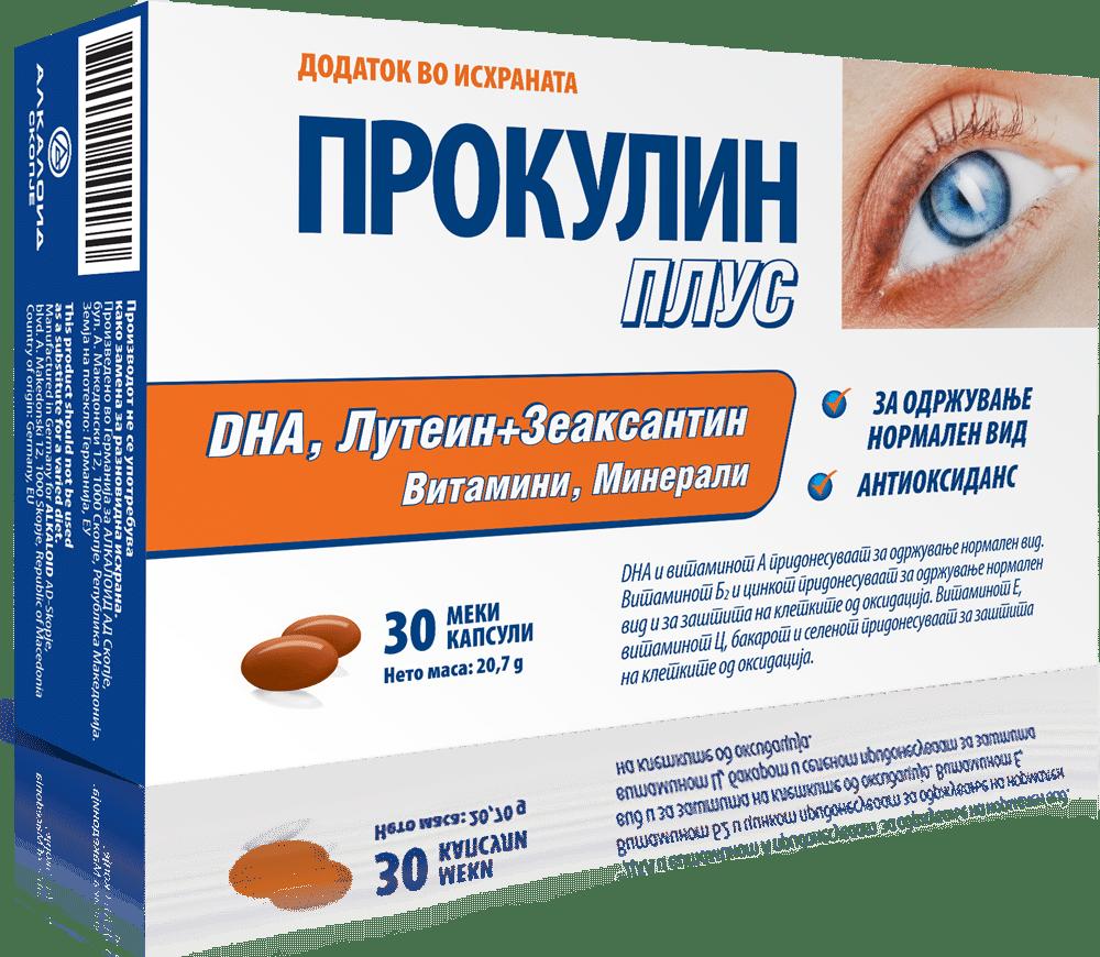 Болят глаза от сварки что делать и как лечить, эффективные глазные капли