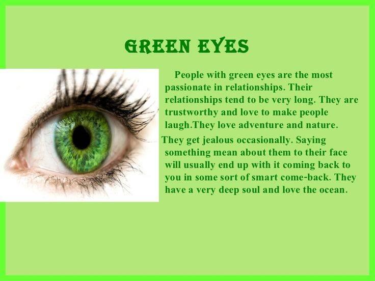 Серо-зелено-карие глаза: характер их обладателя, значение цветов и их влияние на личность