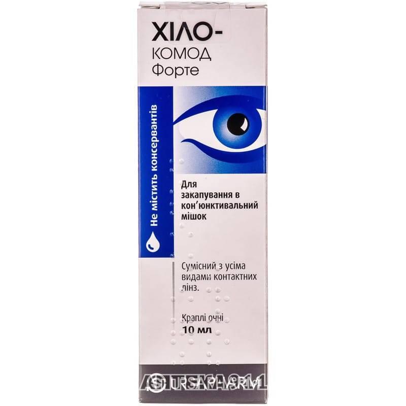 Хиломакс-комод (искусственные заменители слезной жидкости) / hylomax-comod