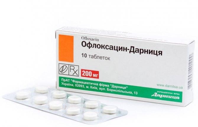 Офлоксацин: аналоги, чем можно заменить, заменитель в россии