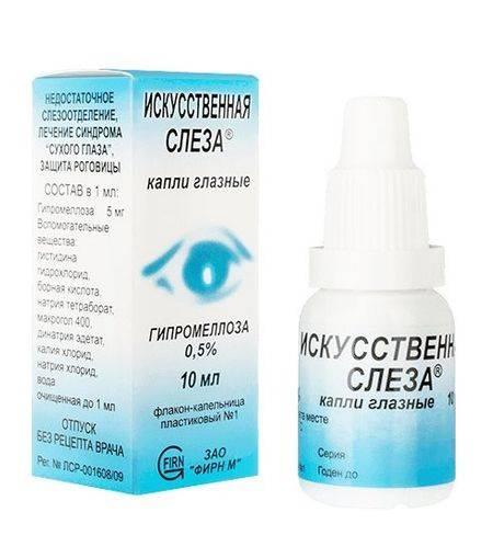 Капли для глаз хай кром эффективное средство для лечения аллергических заболеваний